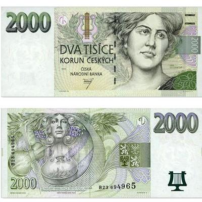 Czk 2000 монеты кндр