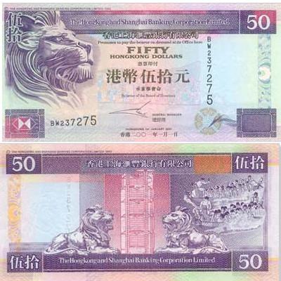 Currency Of Hong Kong: Hong Kong Dollar - Mataf