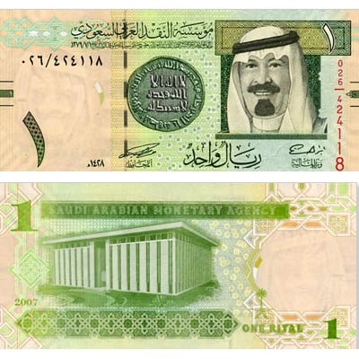 1 Riyal Arab Saudi