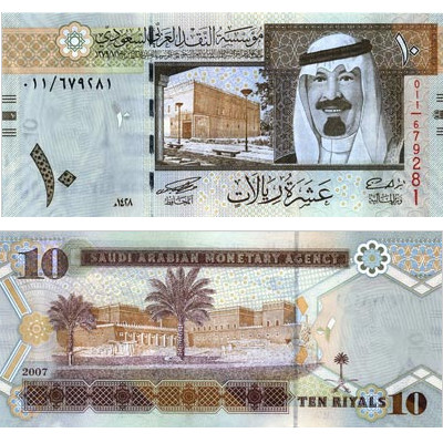 10 Riyal Arab Saudi
