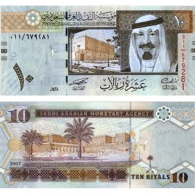 Forex Riyal To Peso
