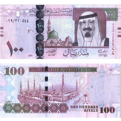 100 Riyal Arab Saudi