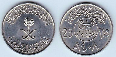 25 Riyal Arab Saudi