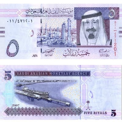 5 Riyal Arab Saudi