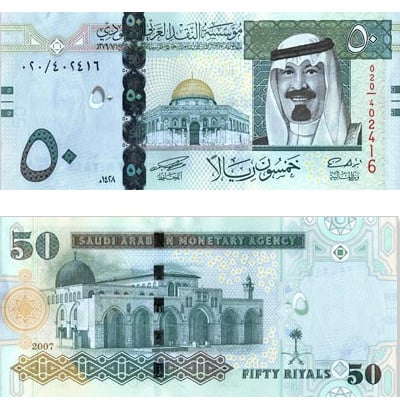 50 Riyal Arab Saudi