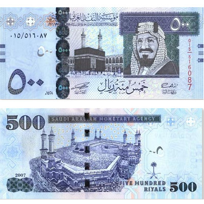 500 Riyal Arab Saudi
