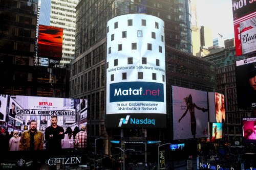Visit Mataf.net